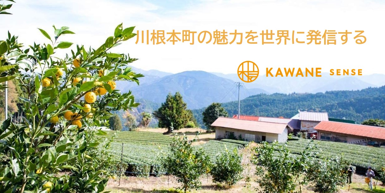 株式会社KAWANE SENSE